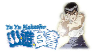 James' Yu Yu Hakusho Homepage